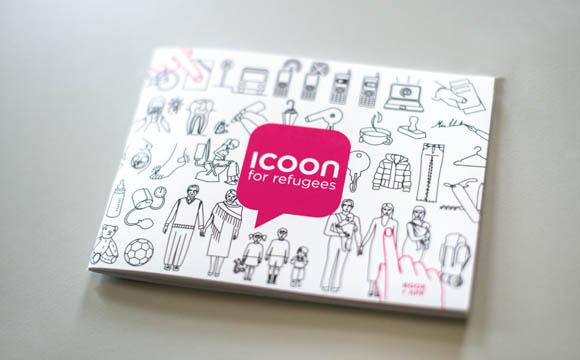 """""""Icoon for refugees"""": So klappt die Kommunikation"""