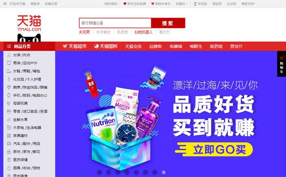Bietet künftig Produkte in China an