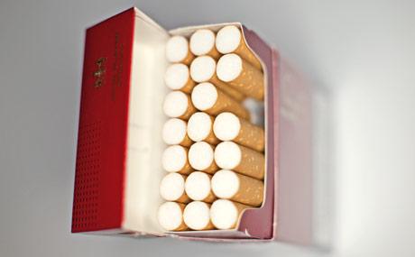 Zigaretten ohne erkennbare Marke