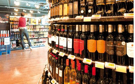 Schwerpunkt: Wein nimmt viel Raum ein.